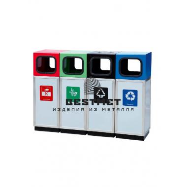 Урна для раздельного сбора мусора УРС-5